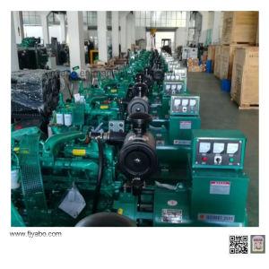 30квт 37,5Ква Yc4d60-D21 на базе Yuchai Silent дизельных генераторов