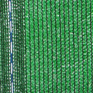 高品質のカスタマイズされたサイズの円形の平らな日曜日の農業の陰の網