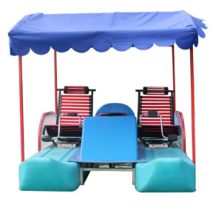 Sitzwasser-Pedal-Boot des Fiberglas-2 oder 4 (FLTP)