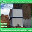 贅沢なプレハブの家の労働者のための木の穀物が付いている取り外し可能な容器の家