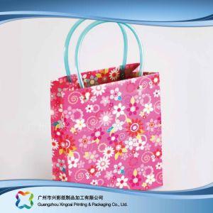 쇼핑 선물 옷 (XC-bgg-001)를 위한 인쇄된 종이 포장 운반대 부대