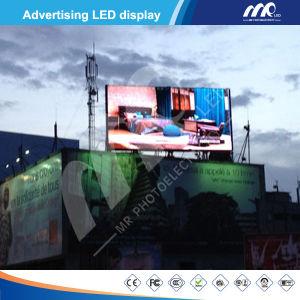 Mrled P10.66mm intelligenter u. energiesparender farbenreicher LED-Bildschirm