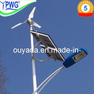 200W 300W 400W Small Wind Turbine voor Street Light