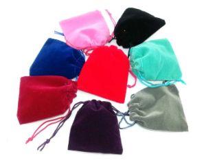 Venda mais baixo preço promocional Doces de seda de Bolsa (GP-4975)