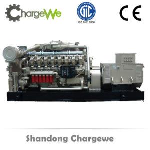 Gruppo elettrogeno del biogas di prezzi bassi 20-100kw con la marca famosa silenziosa