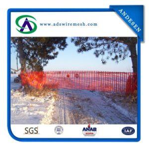 警告の塀を囲う交通安全の障壁
