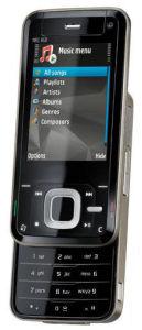 PDA GPS Handy (N81)