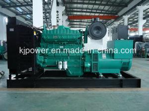 Insonorisées de 250kVA Groupe électrogène Diesel avec moteur Cummins