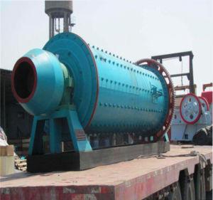 中国の製造者からの採鉱設備の流出のボールミル