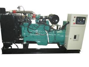 Cummins Engineが付いている2017年の中国の工場熱い販売10kw/12.5kVA-2000kw/2500kVAの天燃ガスかディーゼル発電機