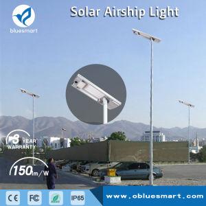Lampada di via solare Integrated del LED con il comitato solare
