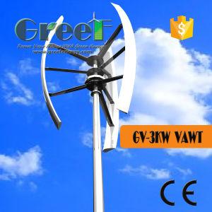 Baixa Rotação da Turbina Eólica Vertical 2KW para tejadilho