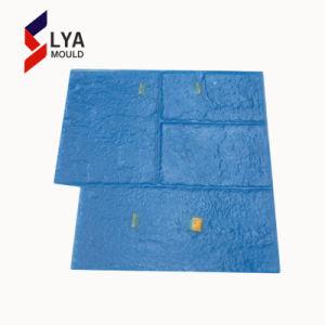 セメントのためのゴム製具体的な型の舗装のスタンプ型