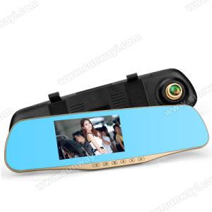 1080p Full HD DVR coche automático de la cámara de 4,3 pulgadas espejo retrovisor grabador de vídeo digital con doble lente de cámara Dash