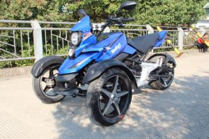 ATV não 200cc triciclo Moto 250cc ATV 3wheeler Bike