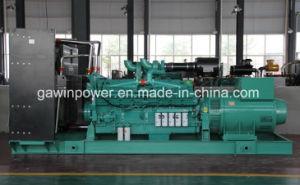 Type ouvert 350kVA Groupe électrogène Diesel avec moteur Deutz