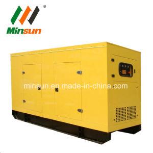generatore silenzioso 50kVA con il motore di Yangdong