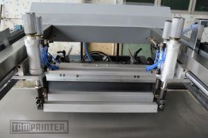 クラムシェルスクリーンの印字機