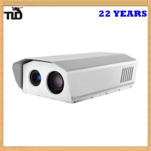Fornecedor Hkvisioin câmara CCTV alojamento a Laser