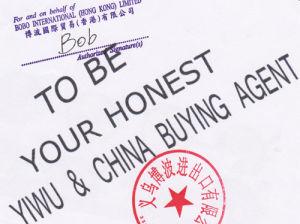 cadeau de promotion de l'Agent d'achat à Yiwu Décoration de vacances (BA-06)