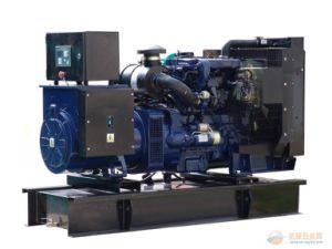 Generator 300kVA angeschalten von Perkins Engine