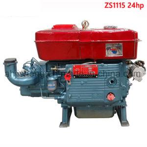 ディーゼル機関Zs1115