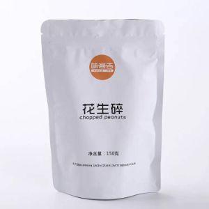 Custom оптовой герметичный слоистого пластика упаковочные пакеты