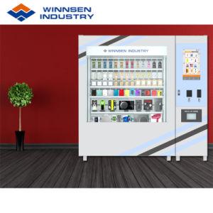 リモート・コントロールシステムが付いているハードウェア製品を分配するセルフサービスの自動販売機