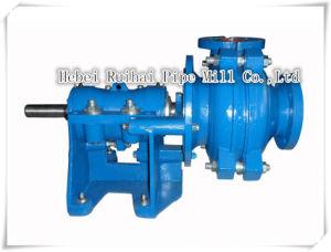 최신 Sales Single Stage Centrifugal Slurry Pump 및 Spares Parts