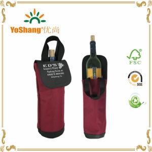 Vignoble personnalisé seule bouteille de vin sacs fourre-tout