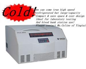 Высокоскоростной Refirgerated центрифуги с 21, 000об/мин (TGL20M)