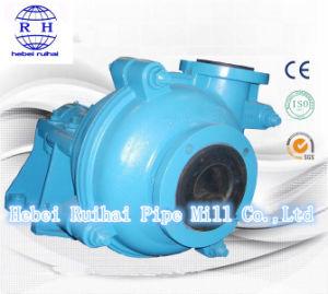 Centrifugal Sludge Suction Slurry Pumps