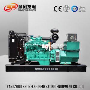 50kVA 40kw Cummins elektrischer Strom-Dieselgenerator mit Stamford Drehstromgenerator