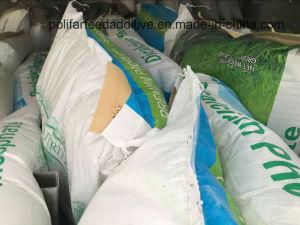 二カルシウム隣酸塩18%Min雪の白い粉または粒状