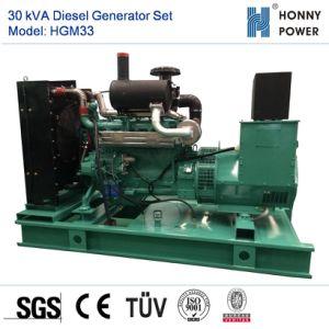 30kVA Googol 엔진 50Hz를 가진 디젤 엔진 발전기 세트