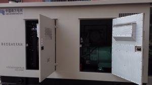 gruppo elettrogeno diesel silenzioso 30kVA alimentato da Cummins Engine con l'iso ed il Ce approvati