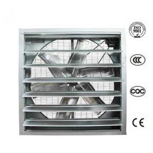 Bezirk-angemessene Ausstellung-Absaugventilator-axiale Ventilator-Fabrik