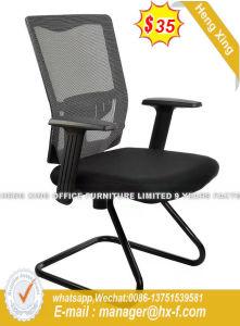 金属の革オフィスのホテルのEamesの会合の訪問者の椅子(Hx-8nc197c)