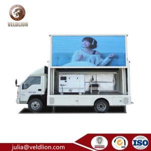 の昇進、選挙運動のための移動式LEDのトラック広告