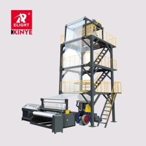 preço de fábrica 600-3000mm máquina de sopro de filme