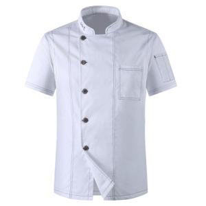 Hotéis com estrelas Michelin Short-Sleeve Fina Western Restaurante Chef Uniform com o logotipo personalizado