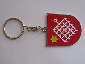 Нет, MOQ дружественность к металлической разорванные Red Hat форма цепочки ключей с Логотип (009)