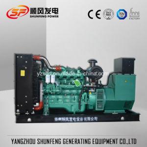 Yuchai 디젤 엔진을%s 가진 320kw 전력 발생