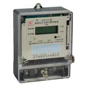 Smart IC/RF карт предоплаты электронной энергии дозатора с панели управления на английском языке