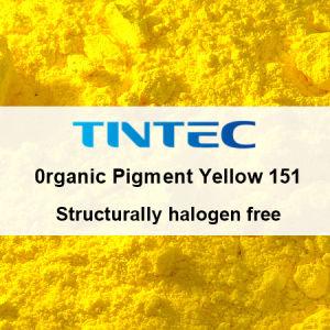 有機性顔料の黄色151 (P.Y. 151)