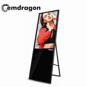 32 인치 휴대용 LCD 디지털 Signage 3G 광고 선반 마운트 CCTV 모니터 LCD 디지털 Signage를 광고하는 영상 스크린 POS