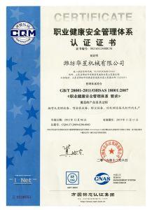 ISO Huaxing filtro de cartucho portátil para la recogida de humos de soldadura