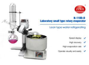 全体的な供給の実験室の減圧蒸留のRotovapのロータリー・エバポレータの価格