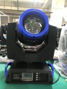 Osramの球根のBeam&Spot軽い230W 3in1の移動ヘッドライト