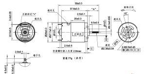 Moteur électrique 12V DC RS-385PMDC sh micro moteur pour boîte de vitesses